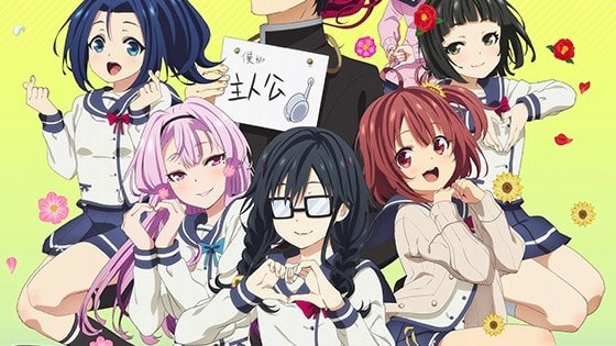 Ore wo Suki nano wa Omae dake ka yo Episode 12 English Subbed