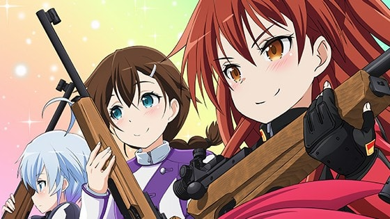 Rifle is Beautiful Episode 11 English Subbed