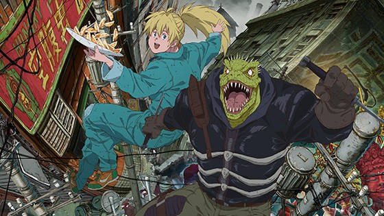 Dorohedoro Episode 1 English Subbed