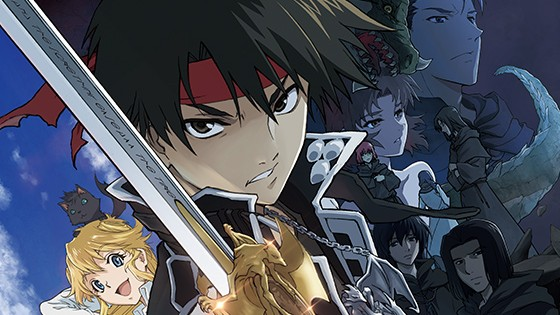 Sorcerous Stabber Orphen Episode 1 English Subbed