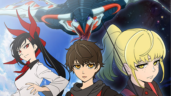 Tower of God Episode 1 English Dubbed
