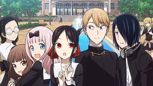 Kaguya-sama: Love is War Season 2 Episode 6 English Dubbed