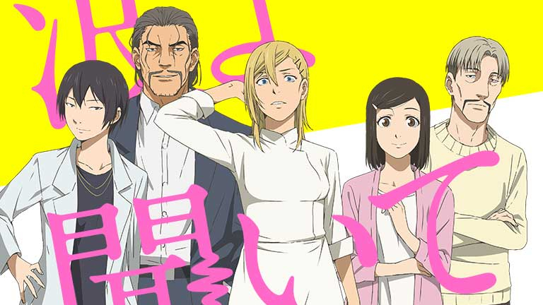 Wave, Listen to Me! Episode 12 English Subbed