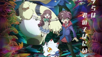 Digimon Ghost Game English Subbed
